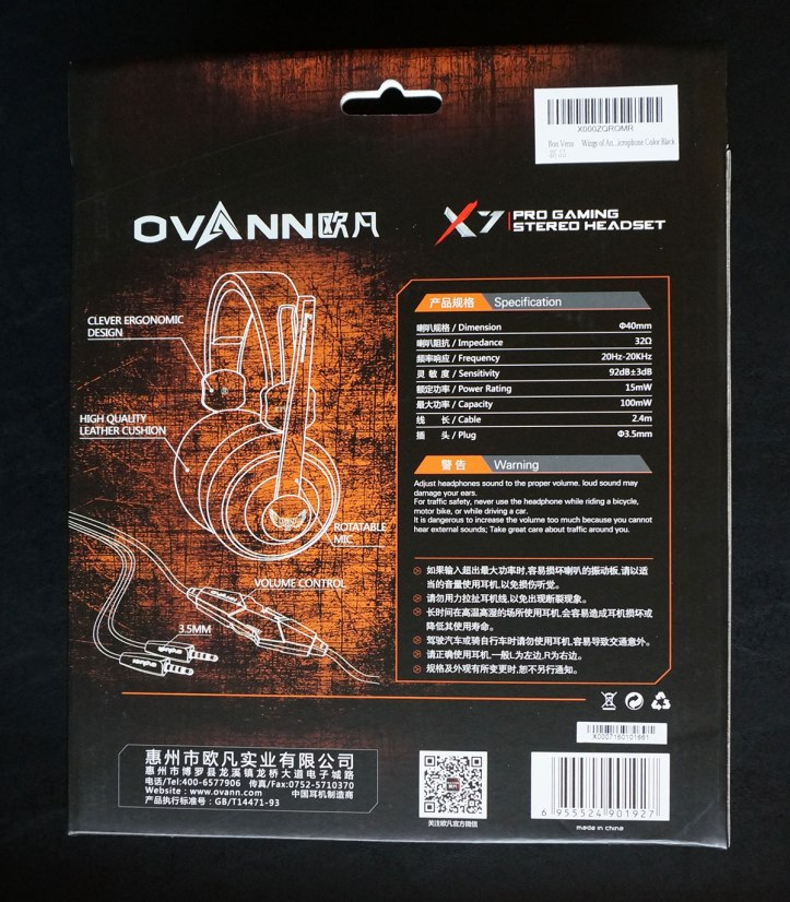 Bon-Venu-Wings-of-Angel-Headphones-back-of-product-box